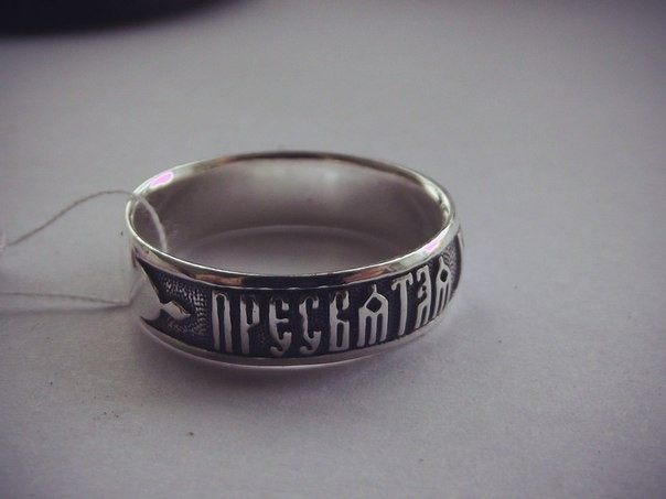 "Охранное Серебряное кольцо ""Пресвятая Богородица Спаси Нас"""