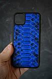 Кожаный чехол Premium Blue, фото 2