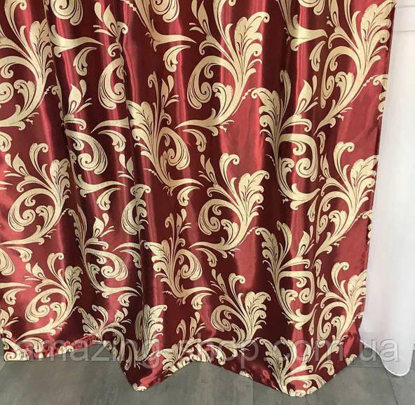 Готовий комплект штор блекаут Штори на тасьмі Штори 150x270 Якісні штори Штори колір Червоний