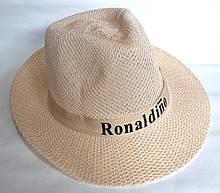 Шляпа пляжная Fashion (58 см) бежевая