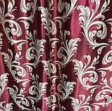 Готовий комплект штор блекаут Штори на тасьмі Штори 150x270 Якісні штори Штори колір Червоний, фото 3