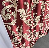 Готовий комплект штор блекаут Штори на тасьмі Штори 150x270 Якісні штори Штори колір Червоний, фото 4