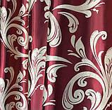 Готовий комплект штор блекаут Штори на тасьмі Штори 150x270 Якісні штори Штори колір Червоний, фото 5