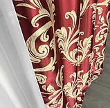 Готовий комплект штор блекаут Штори на тасьмі Штори 150x270 Якісні штори Штори колір Червоний, фото 6