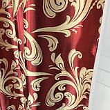 Готовий комплект штор блекаут Штори на тасьмі Штори 150x270 Якісні штори Штори колір Червоний, фото 7