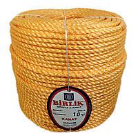Мотузка поліпропіленова 10 мм Birlik канат, шпагат, трос Бірлік 200м помаранчевий