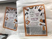 Салфетки одноразовые Panni Mlada 15х15 см нарезанные (100 шт/пачка), сетка