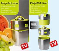 Ручная соковыжималка Про перфект Джусер (Pro-perfect Juicer), фото 1