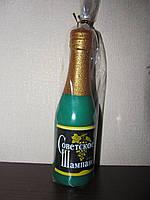 """Свічка """"Пляшка шампанського"""""""