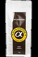 "Alfa Coffee ""Nicaragua"""