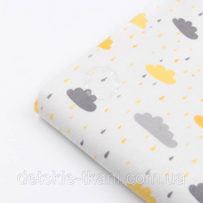 """Відріз фланелі """"Хмари з дощиком"""" сіро-жовті на білому, розмір 50 * 240 см"""