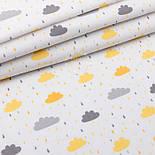"Отрез фланели ""Облака с дождиком"" серо-жёлтые на белом, размер 50*240 см, фото 2"