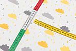 """Відріз фланелі """"Хмари з дощиком"""" сіро-жовті на білому, розмір 50 * 240 см, фото 4"""