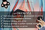 Дакімакура Подушка обнімашка 100х40 см із змінною наволочкою Орегайру, фото 6