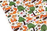 """Лоскут ткани """"Лисички и зелёные деревья"""" на белом фоне, №3209а, фото 7"""