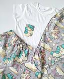 Домашній костюм-піжама з єдинорогами, футболка і штани, фото 3