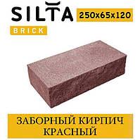 Кирпич заборный СИЛТА-БРИК двухсторонний камневидный Красный