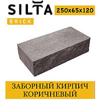 Кирпич заборный СИЛТА-БРИК двухсторонний камневидный Коричневый