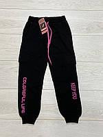 Трикотажные спортивные штаны для девочек. 12 лет.