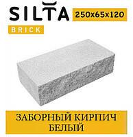 Кирпич заборный СИЛТА-БРИК двухсторонний камневидный ЭЛИТ Белый