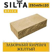 Кирпич заборный СИЛТА-БРИК двухсторонний камневидный ЭЛИТ Желтый