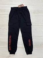 Трикотажные спортивные штаны для девочек. 13 лет.