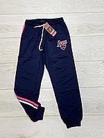 Трикотажные спортивные штаны для девочек. 16 лет.