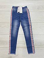Стрейчеві джинси для дівчаток. 4 - 12 років.