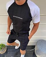 Чёрный летний комплект футболка и шорты | Турция | хлопок/полиэстер/ликра