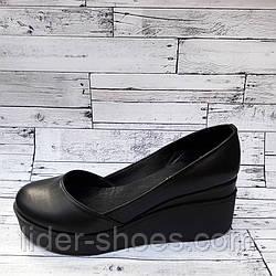 Кожаные женские туфли на платформе