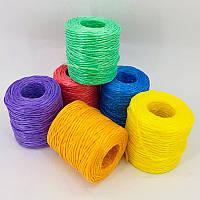 Шпагат кольоровий для в'язання поліпропіленовий 100 г - 30 шт/упак