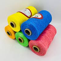 Кольорова нитка 2мм 400г 600м для в'язання килимків і мачалок гачком