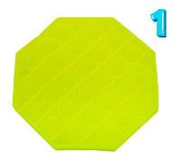 Антистресс для рук Поп Ит Желтый восьмиугольник 12.5х12.5 см №1, игрушка pop it   іграшка антистрес (NS)