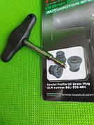 Ключ для маслосливных пробок пластикових VAG JDCR0109 TOPTUL