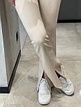 Жіночі брюки жіночі кльош з розрізами, фото 2