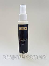 LEMAR Молочко для тела с шиммером (Кокос), 100мл