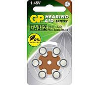 Батарейка для слуховых аппаратов GP ZA312-D6 PR41 1.4V