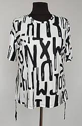 Женская футболка «Natalia Lеtters» с короткими рукавами (50-60 р)