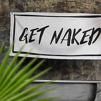 Пляжное полотенце с принтом Get naked