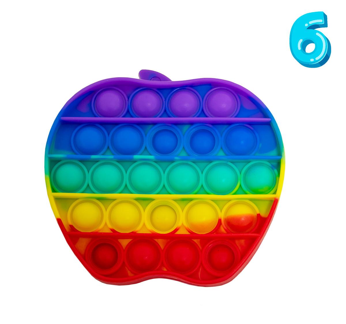 Антистресс игрушка Pop It Разноцветная в форме Яблока 11.5х11 см №6, тыкалка антистресс для рук (ST)