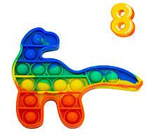 Антистресс игрушка для рук Поп Ит Разноцветная в форме Динозавра 15х12 см №8, игрушка pop it   антистрес (ST)