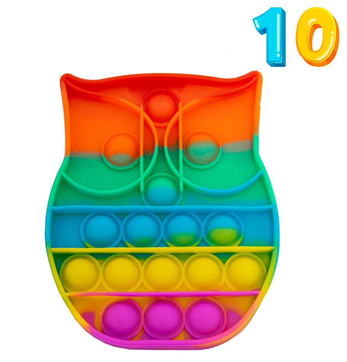 Антистрес пупирка Поп Іт Різнобарвна в формі Сови 10.5х13 см №10, іграшка антистрес pop it | игрушка pop it