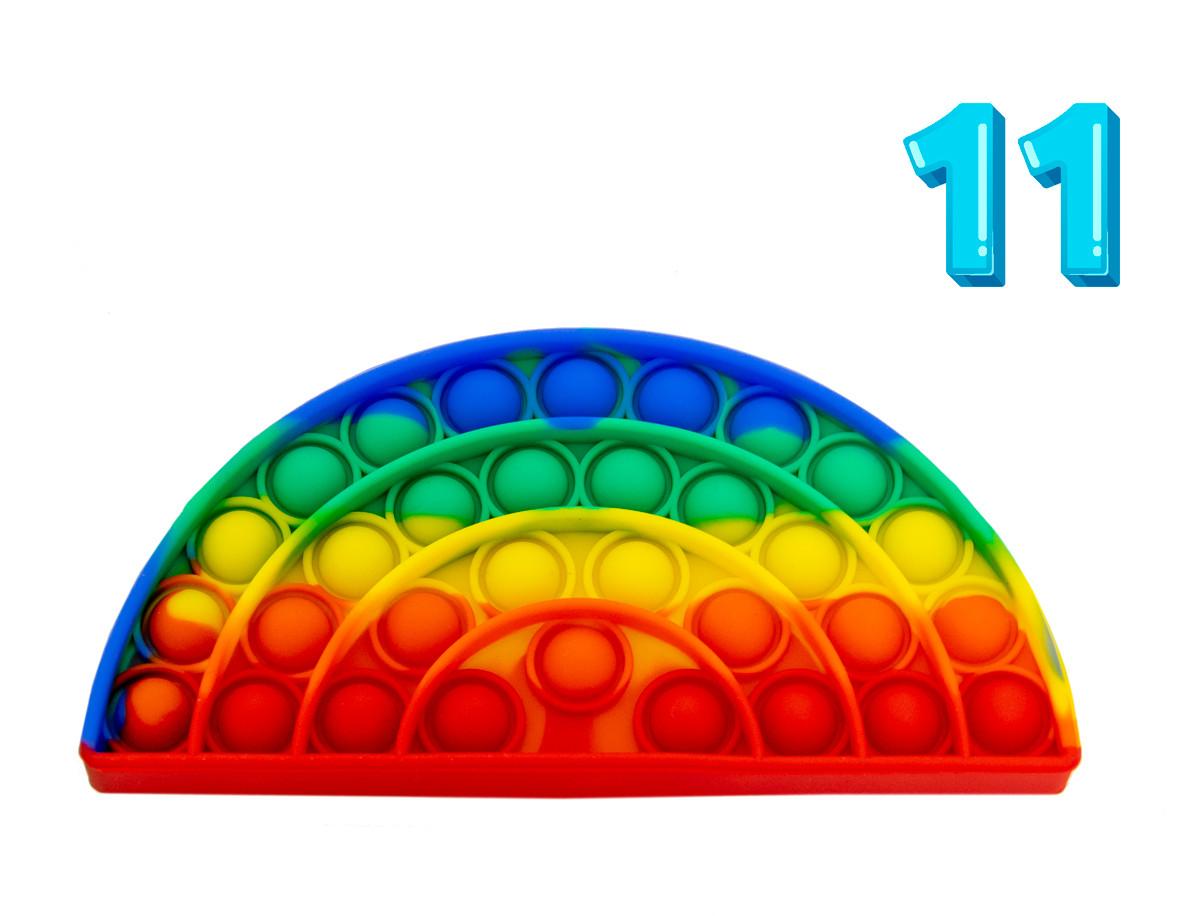 Антистрес іграшка для рук Pop It Різнобарвна в формі Веселки 16х8 см №11, нескінченна пупирка антистрес