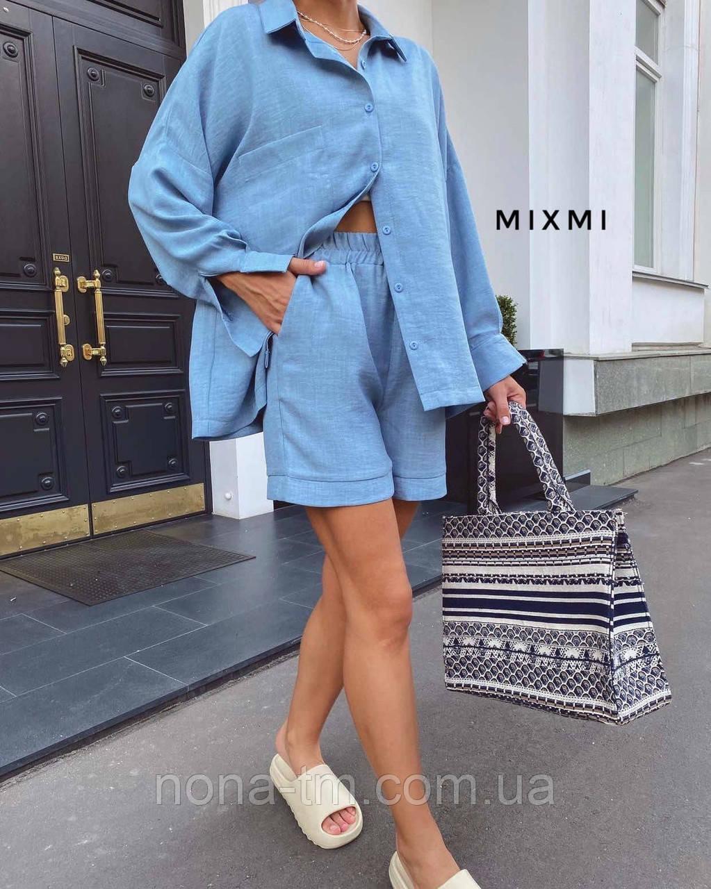 Костюм женский летний с шортами и рубашкой