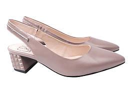 Туфли женские летние на каблуке из натуральной кожи, капучиновые Molka