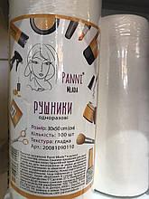 Рушники одноразові Panni Mlada 30х50 см (100 шт/рулон), гладкі