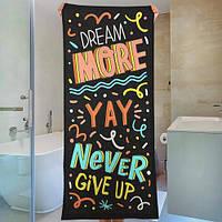 Пляжное полотенце с принтом Dream more yay never give up