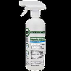 Пенный пятновыводитель для ковров и текстиля с тригером, OPTIMAL-PRO, 500мл (20шт/ящ)