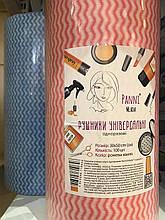 Рушники одноразові Panni Mlada 30х50 см (100 шт/рулон), кольорова хвиля сітка