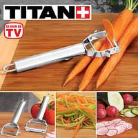 Titan Peeler мультифункциональный нож овощечистка